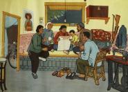 1975年 上海人民出版社出版 新华书店上海发行所发行 玉蝉公社北斑竹园大队社员杜志廉作《全家学公报》老宣传画一张  HXTX302521