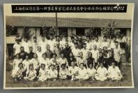 1955年 《上海市江湾区第八办事处董家宅居民委员会全体干部合摄留念》 老照片一枚 (尺寸:10*15.3cm) HXTX302008