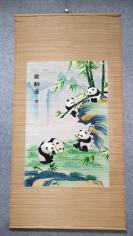 26351 (转店铺) 出口创汇时期的竹丝帘绣品 《熊猫图》   总长194厘米!