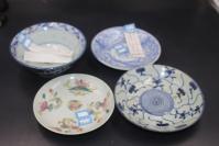 清或民国瓷器 瓷盘 青花瓷碗等 包老.包真