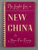 【红色文献】1945年版 毛泽东著《The Fight for a New China(论联合政府)》英文版 平装一册 HXTX302152