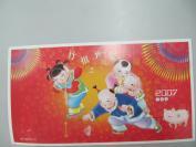 陈?致中国人民解放军军事博物馆付馆长崔 平、邱 乐 仪夫妇  2006年贺卡一张