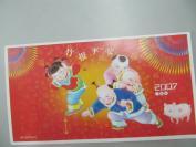 龚 平 凡致中国人民解放军军事博物馆付馆长崔 平、邱 乐 仪夫妇  2006年贺卡一张