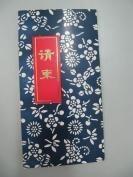 南通市人民下政府中国民间文化研究会致中国人民解放军军事博物馆付馆长崔 平 1986年请柬一张 附人民剧场入场票2张