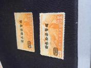 英国回流,《中华民国航空邮票,73元,2张》