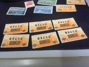 英国回流,《中华民国航空邮票,改作贰万元,6张》