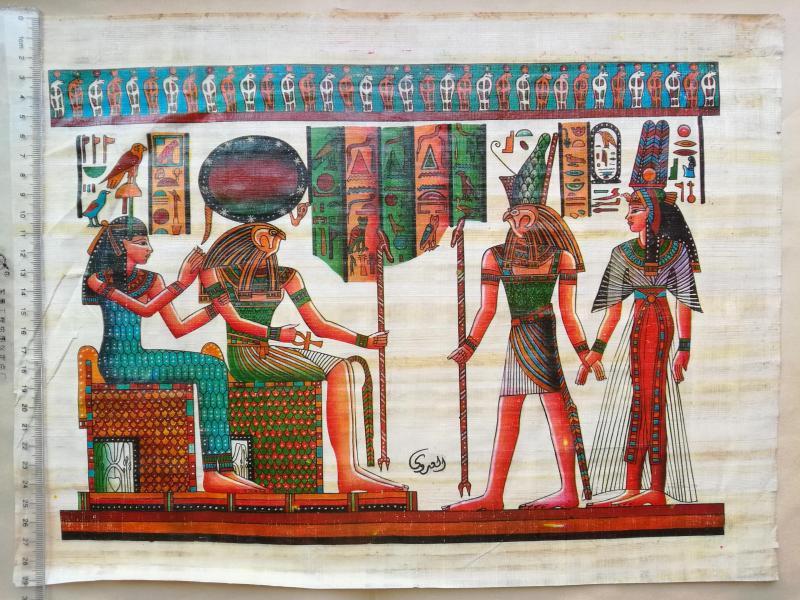 埃及莎草纸3