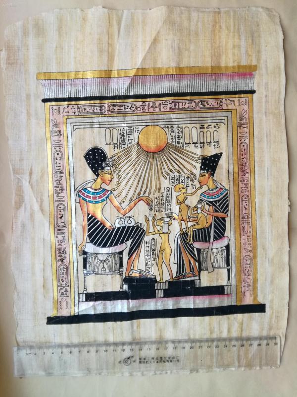 埃及莎草纸8