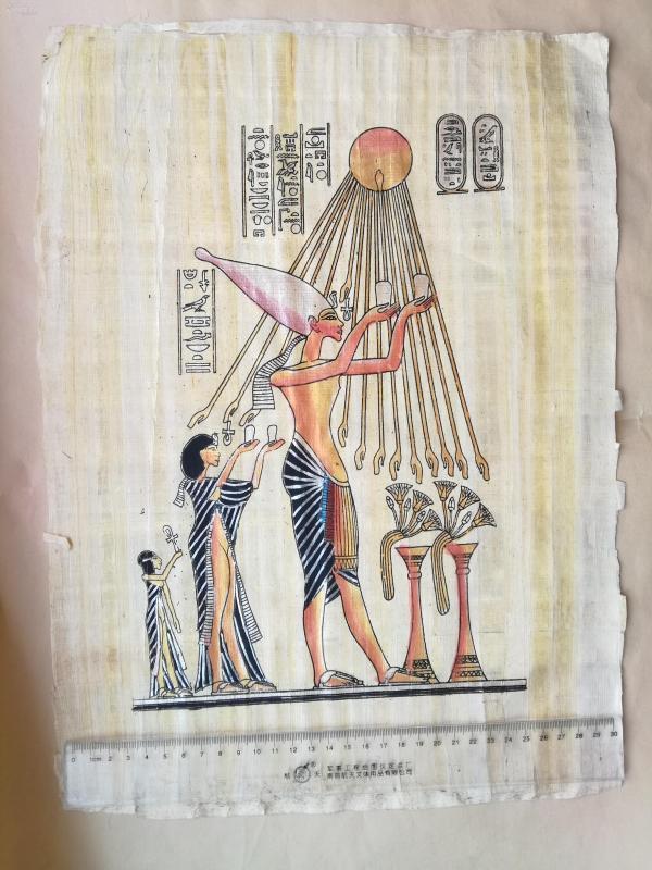 埃及莎草纸5