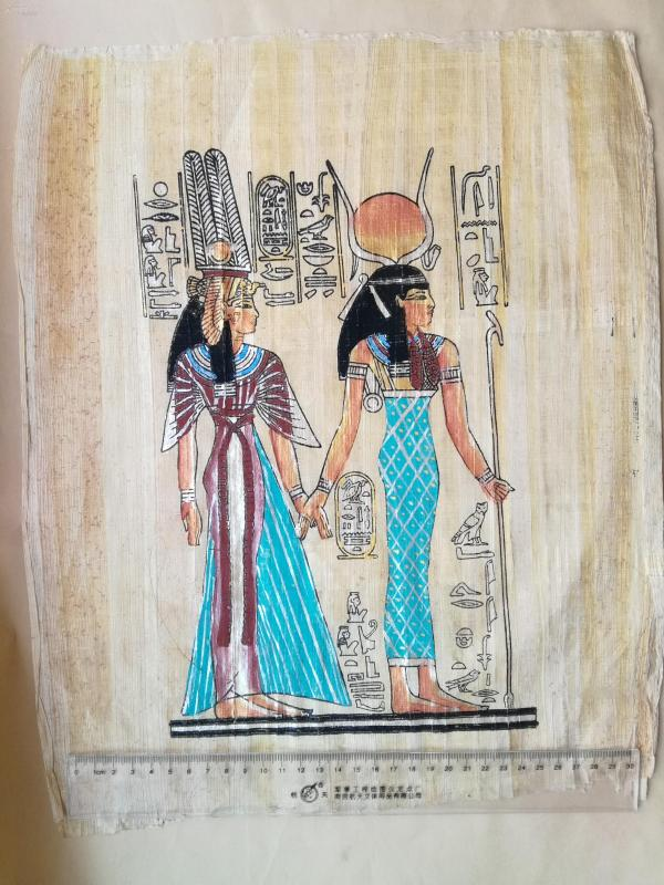 埃及莎草纸9