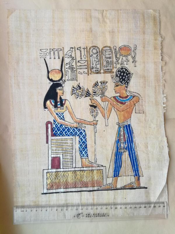 埃及莎草纸7