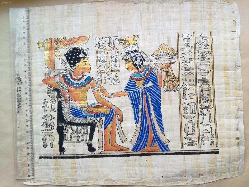 埃及莎草纸2