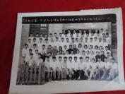 老相片《长乐城关棕麻第一竹器社全体社员欢送社教工作队》1966年7月,品好如图。