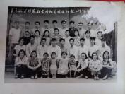 老相片《长乐城关棕麻第一竹器社全体社员欢送社教工作队》60年代,品好如图。