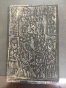 清代《云南保山甲马木雕板--合和喜神、利市仙官,招财童子》