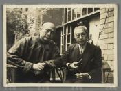 民国时期 曾任财政部次长卢根与曾任中华工程师学会副会长华南圭 合影老照片 一张(背面有原藏者注释)HXTX302466