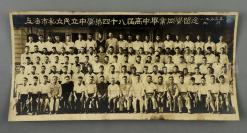 1953年 上海市私立民立中学第四十八届高中毕业同学留念 合影老照片 一张HXTX302468