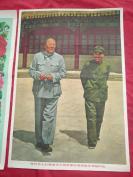 毛主席和伟大战友林彪同志在一起