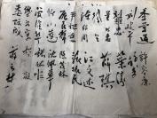 上海戏剧学院  早期聚会签名簿   院长刘怀庆  曹雷 等众多戏剧名家  六大张
