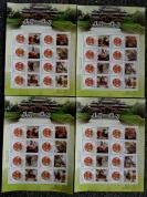 个性化邮票版票4版——武圣关公   和字邮票面值38.4元