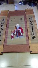 织锦刺绣【老寿星】带对联,福如东海,寿比南山,已装裱,可直接悬挂