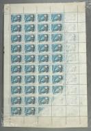 1990年 J173(4-2)胶面印变体 新票全张 五十枚 附正票四连方 一张四枚HXTX302691