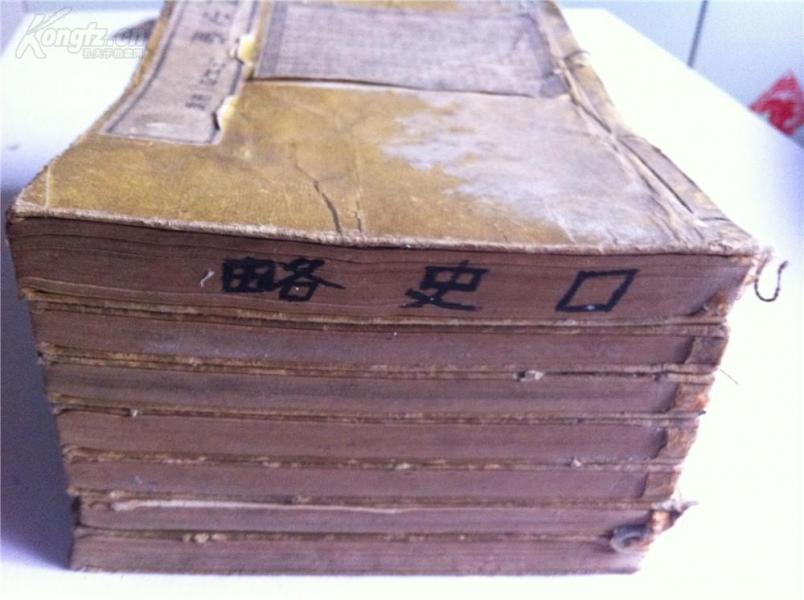 清光绪二年(1876年《国史略》7册全 ) 内有彩色日本国古地图,历代迁都地名 日本历史书 参照中国十八史略编辑