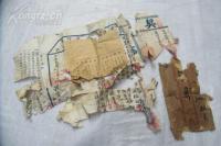 民国二五年房契及信封一张 18040924O