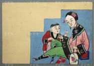 清末 清二次邮资明信片双片之回信片 一枚(背面有精美手绘小脚妇亲子图案,盖1901年北京邮政局椭圆戳)HXTX302706
