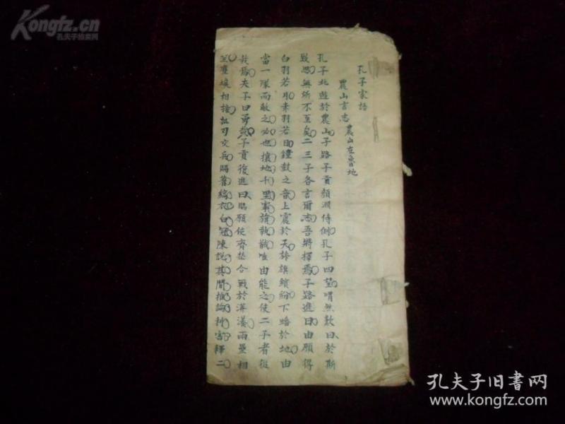清代-民国,手抄本《文章》,一册全