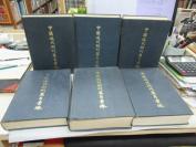 中国近代期刊篇目汇录(全六册)