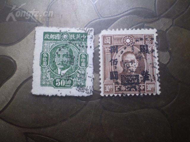 【 永久保真】民国 邮票 一组(1)