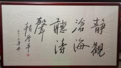 赵季平(1945年7月20日-),中国作曲家,画家赵望云之子,河北束鹿人,西安音乐学院、中央音乐学院校友,中国共产党党员。2008年至2015年任西安音乐学院院长,2009年12月当选中国音乐家协会主席。赵季平的家庭堪称艺术世家,父亲赵望云为知名画家,是长安画派的领袖,兄赵振川、赵振霄分别为画家