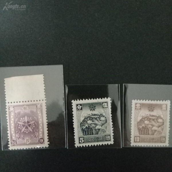 民国时期伪满洲国邮票。满洲第四版通邮邮票,三张一套全,全新上品。拍下多件商品可合并运费。