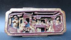 民国楠木精美古代戏曲官员人物木雕花一片19092029典藏精品