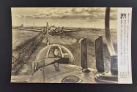 (乙4315)二战史料《读卖新闻老照片》1张 烧付版 1944年8月23日 太平洋战争 缅印国境的日军某基地 日军的最新轰炸机尾部有机枪座舱 黑白历史老照片 二战老照片 读卖新闻社
