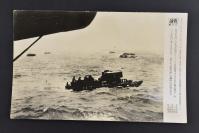 (乙4310)二战史料《读卖新闻老照片》1张 烧付版 1944年5月31日 日军用船只向北方运送货车 黑白历史老照片 二战老照片 读卖新闻社