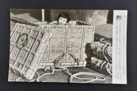 (乙4314)《读卖新闻老照片》1张 烧付版 1944年1月16日 日式竹编箱子 可用于悄悄搬家、转移 图为可以容纳儿童的竹编箱子 黑白历史老照片 二战老照片 读卖新闻社