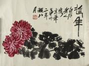 精制木版水印 齐白石 画作《延年》一幅(纸本托片,画芯尺寸:39*56cm) HXTX303232