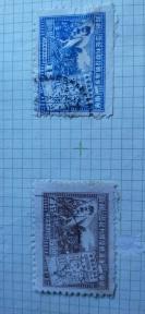 淮海战役胜利纪念邮票二枚