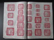 印刷 皇帝印谱一页 尺寸34*25厘米