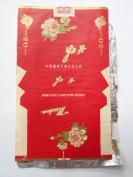 老烟标【牡丹香烟(有锡纸)】中国烟草工业公司