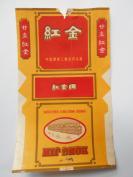 老烟标【红金香烟】中国烟草工业公司