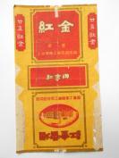 老烟标【红金香烟】国营上海烟草工业公司