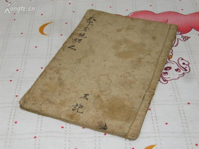 闺门读物 女孩发蒙7726清罕见刻本 《新镌大字女儿经》 闺门训一册全