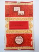 老烟标【南京牌香烟(飞鸽图案)】中国烟草工业公司