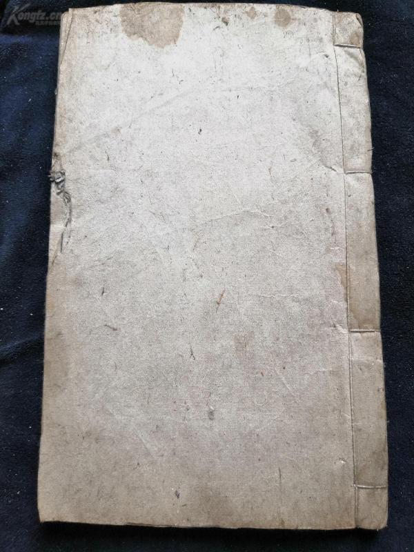 清代   线装书   木刻版  经书(太阴星君真经全部)  有精美版画