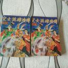 怀旧老武侠书籍《儿女英雄后传(上下)》馆藏,作者、出版社、年代、品相、详情见图!中南2---8
