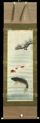"""【日本回流】原装旧裱 溪月 工笔画""""松下双鱼图""""一幅(绢本立轴,画心约3.6平尺,钤印:溪月)HXTX303037"""