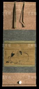 """【日本回流】原装旧裱 养春惟长 水墨人物""""布袋和尚图""""一幅(纸本立轴,画心尺寸:25*36cm)HXTX303061"""